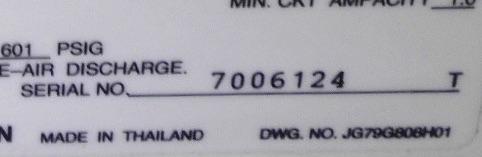 mitsubishi serial number check